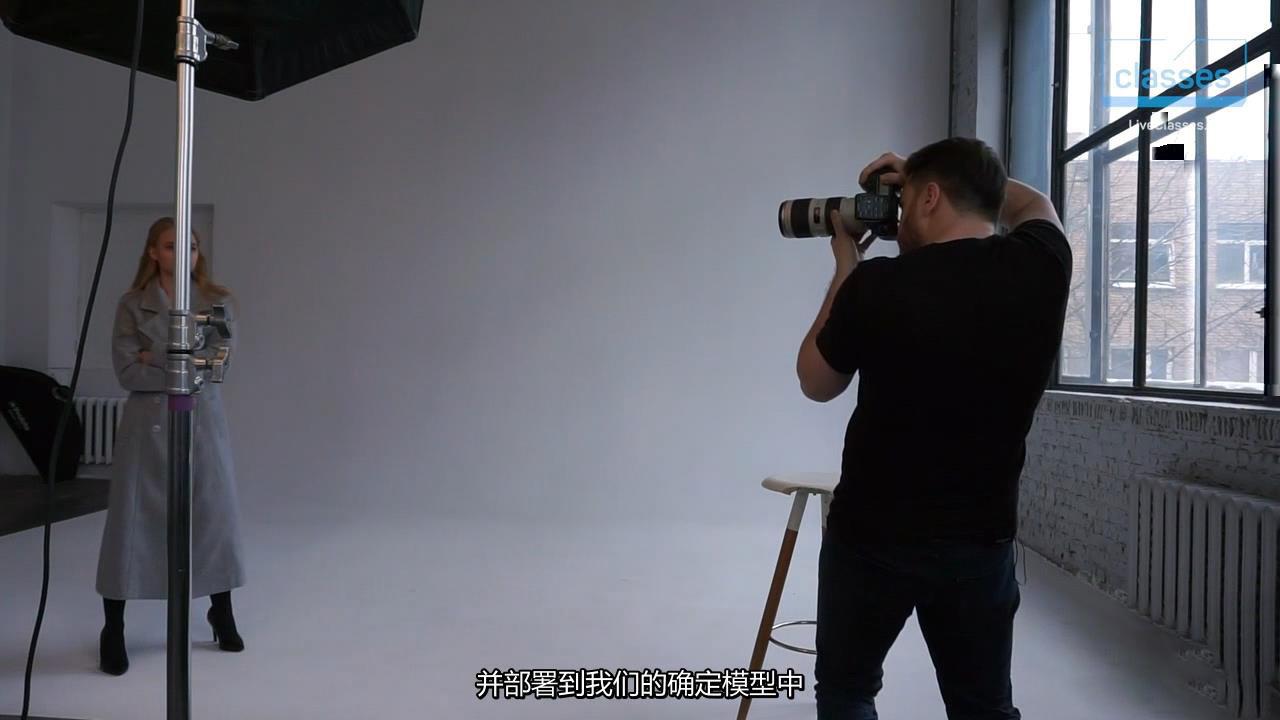 摄影教程_Liveclasses -Alexander Talyuka棚拍模拟自然光人体私房摄影-中文字幕 摄影教程 _预览图2