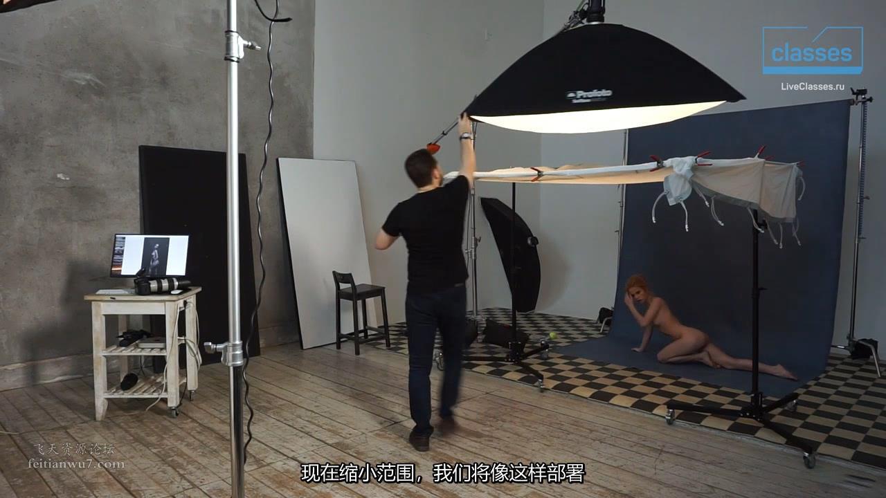 摄影教程_Liveclasses -Alexander Talyuka棚拍模拟自然光人体私房摄影-中文字幕 摄影教程 _预览图15