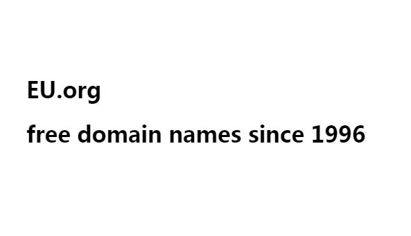 免费白嫖EU.org顶级域名