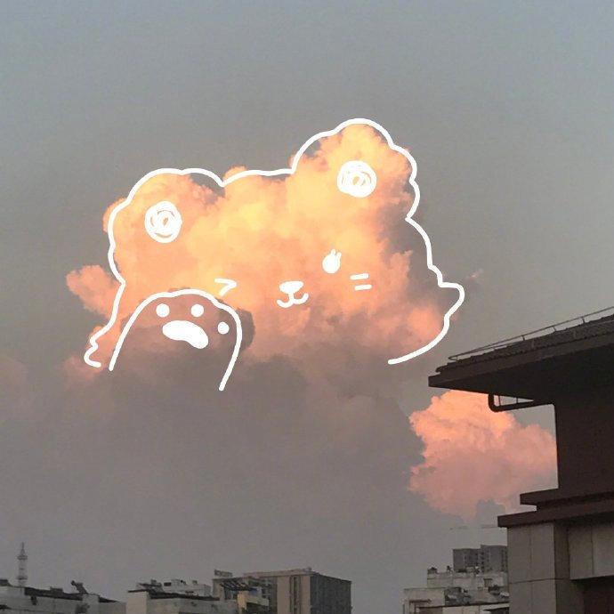 今天的云和你一样可爱! 第5张
