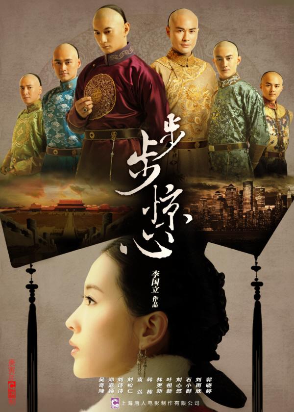 颠覆古装韩剧的传统!这部翻拍自中国古装剧的韩剧要开播了插图