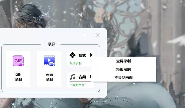 软件推荐[Windows]这次,可别再用破解版了!!