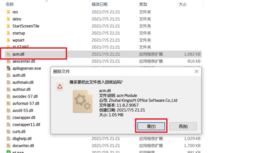 软件推荐[Windows]终身授权版,搞来了!!!