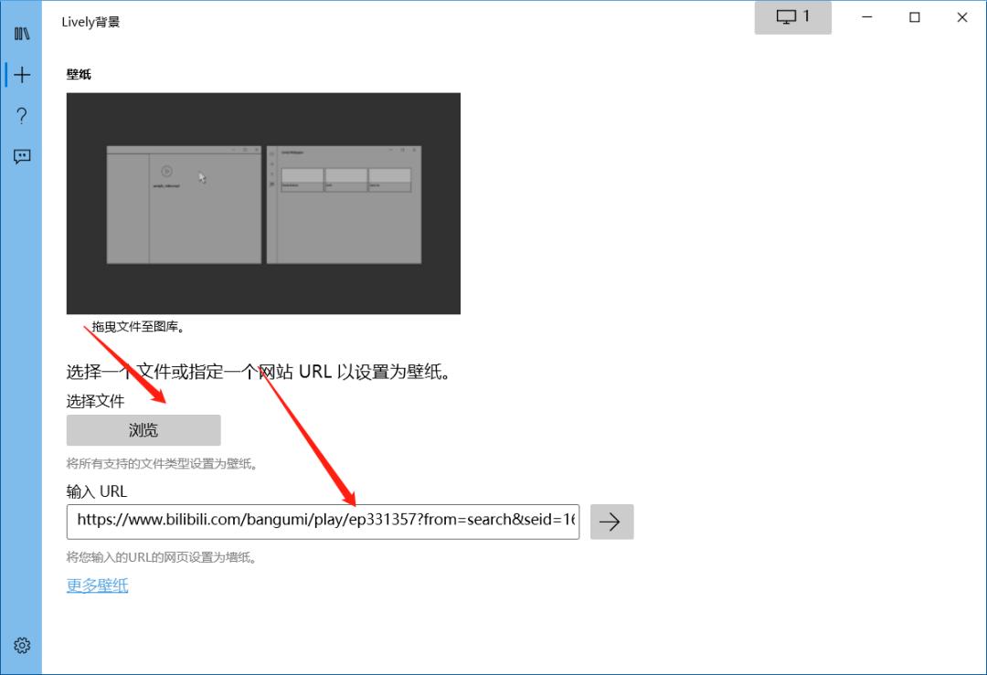 软件推荐[Windows]开发者决定,永不收费!