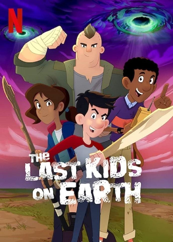 地球上最后的孩子:祝你末日快乐