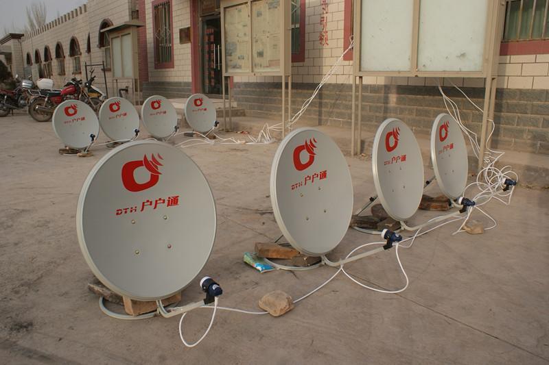《清理整顿非法卫星电视,警惕一刀切影响直播卫星户户通惠民工程》