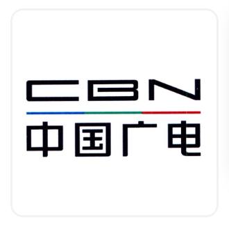 中国广电申请新商标!全新logo即将亮相
