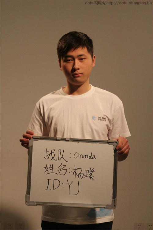Orenda yj 妖精 杨璞