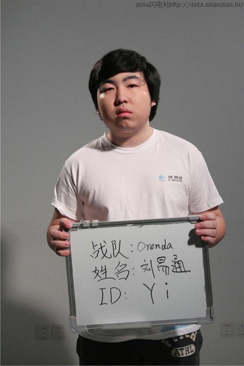 Orenda yi 刘易通