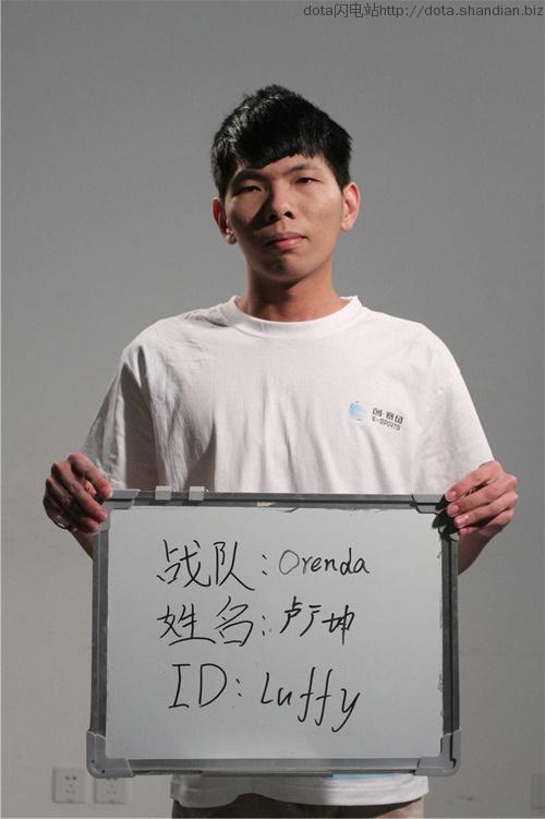 Orenda luffy 卢广珅