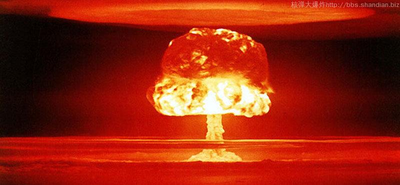核弹爆炸真实场景