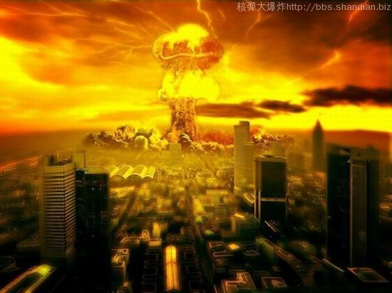 原子弹摧毁城市