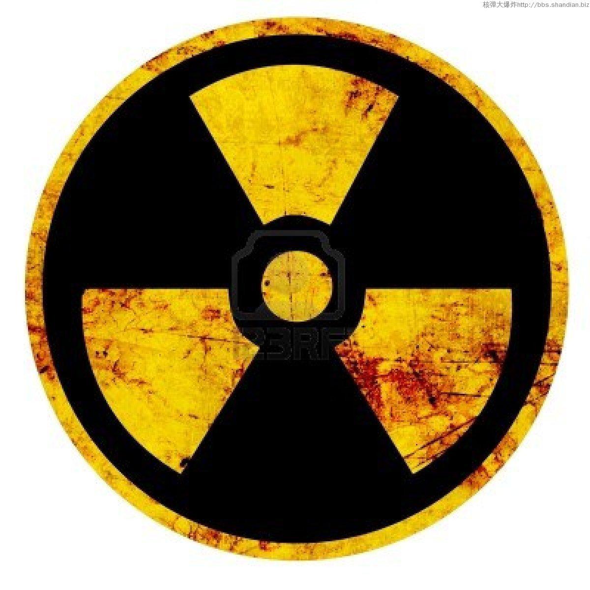 核辐射标志