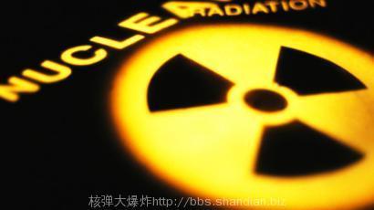 核辐射logo图