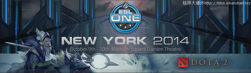 ESL ONE New York Dota2 League