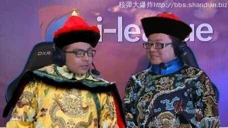 b皇和海公公