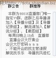 QQ图片20140623191657.jpg