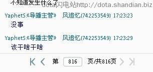 QQ图片20140623192223.jpg