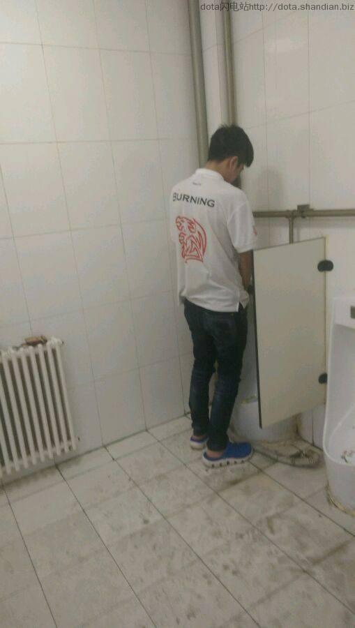 b神上厕所