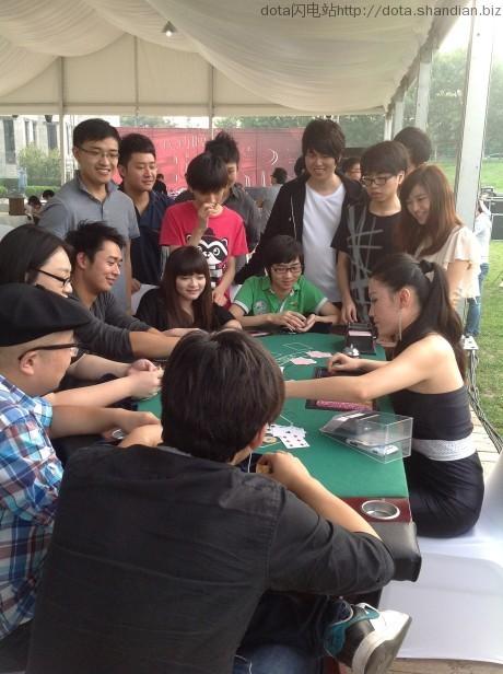 dota选手赌博