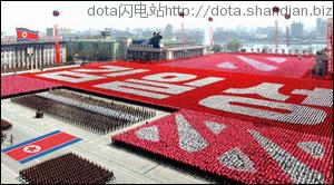 韩国dota2