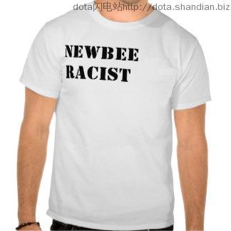newbee种族歧视T恤