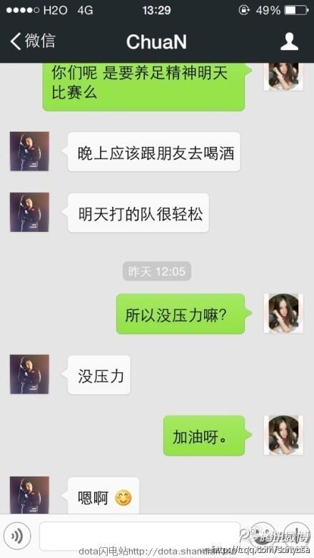 chuan和女友ooxx