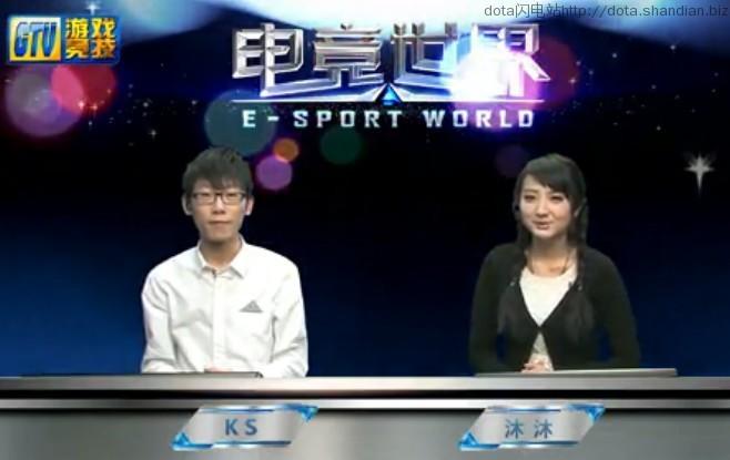 陈斌KS照片和女友沐沐