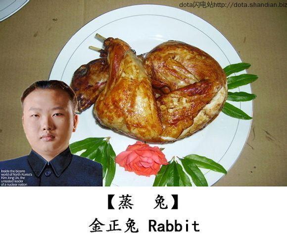 蒸兔Rabbit
