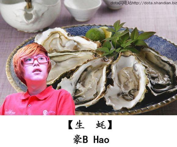 生蚝Hao