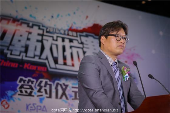 中韩电子竞技对抗赛