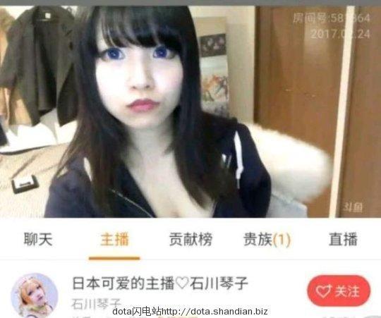 日本女主播照片