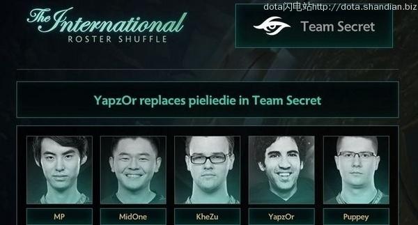 secret战队