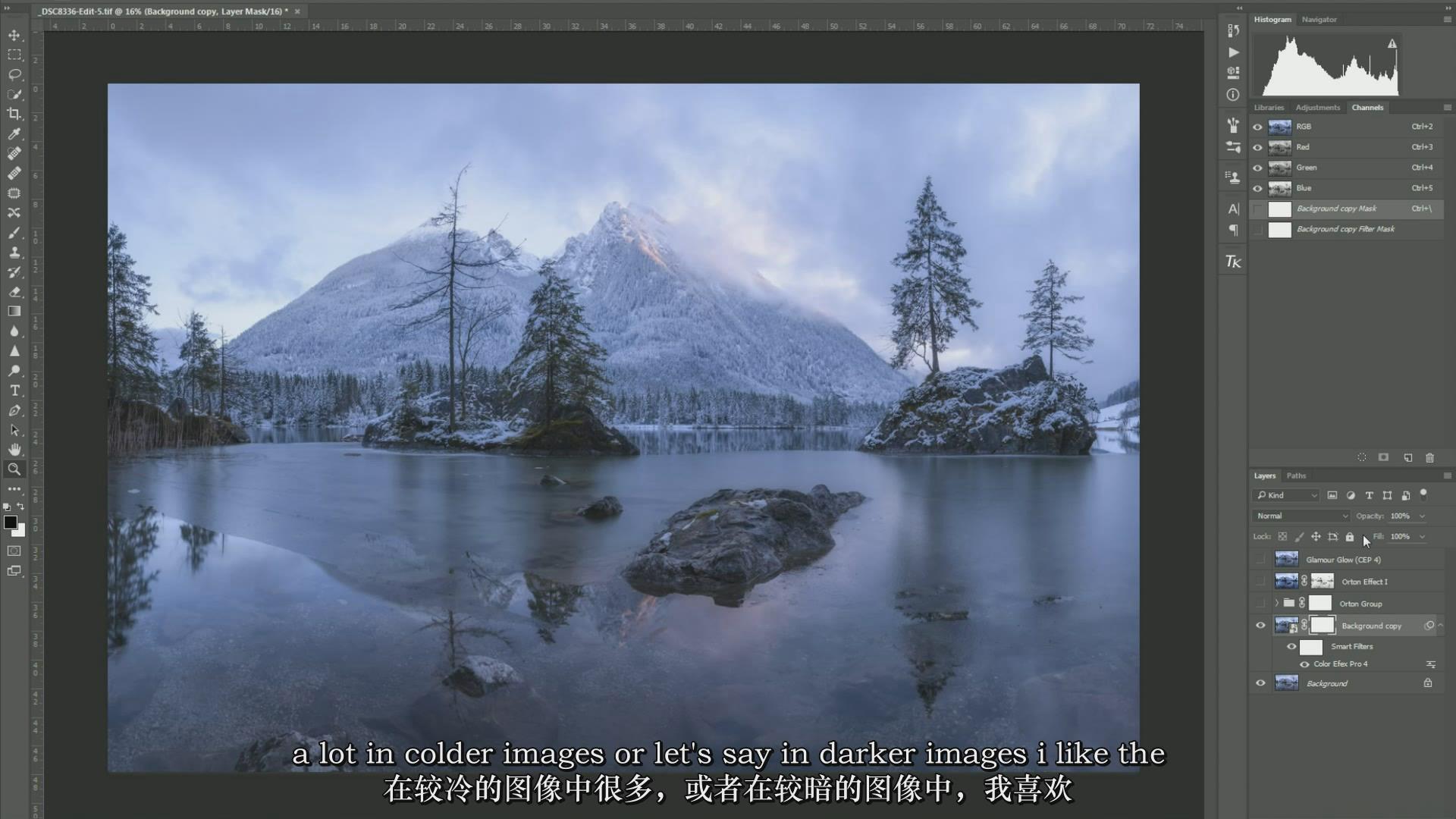 摄影教程_Daniel Fleischhacker景观和自然风光摄影Photoshop后期大师班-中英字幕 摄影教程 _预览图6