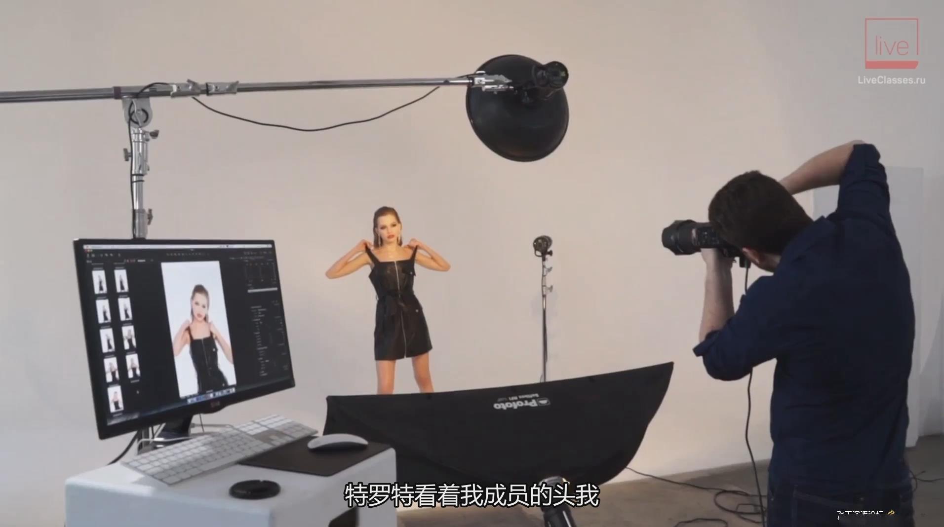 摄影教程_Liveclasses -Alexander Talyuka棚拍时尚杂志人像布光教程-中文字幕 摄影教程 _预览图10