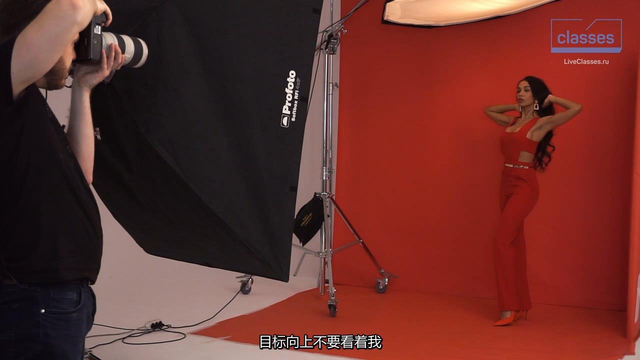摄影教程_Liveclasses -Alexander Talyuka掌握红色时尚创意概念摄影-中文字幕 摄影教程 _预览图9