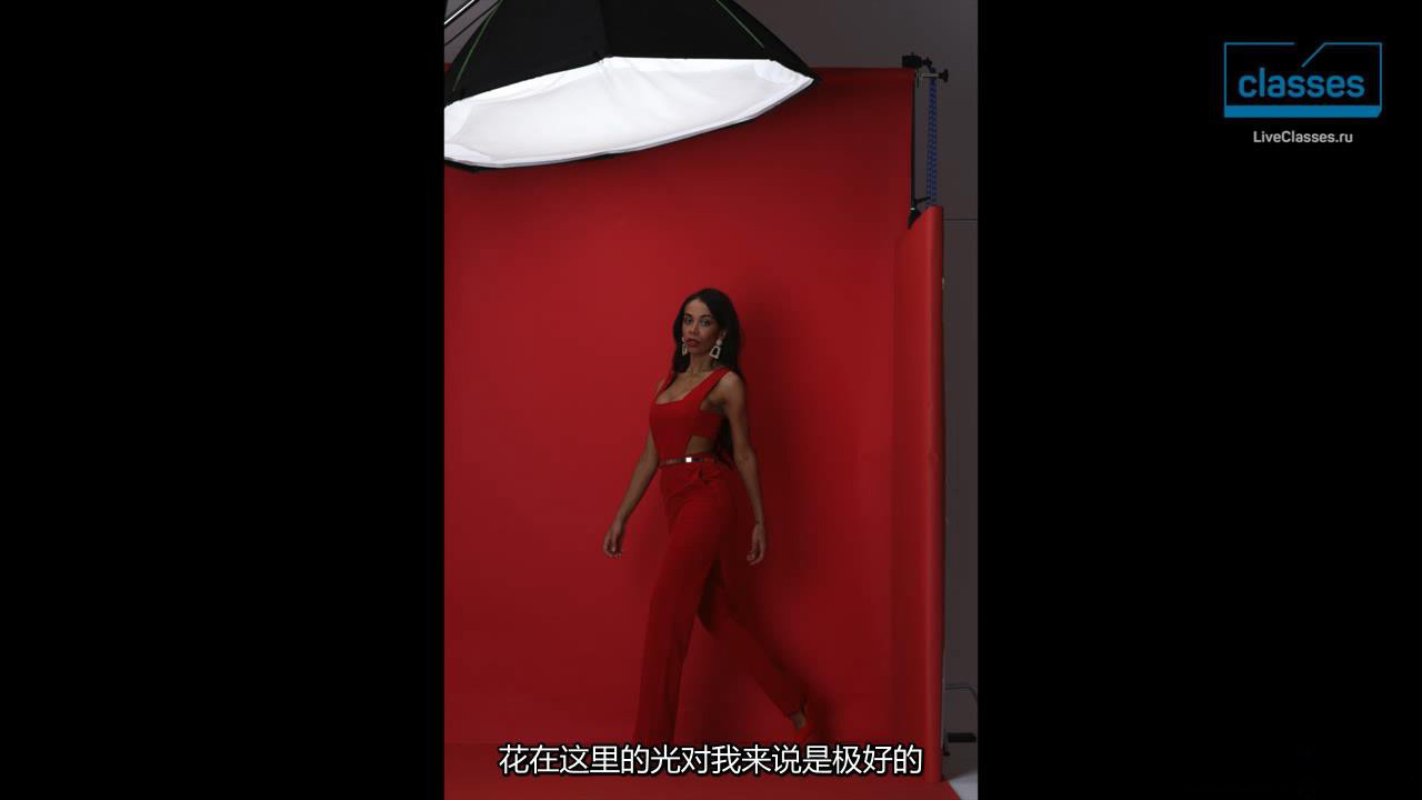 摄影教程_Liveclasses -Alexander Talyuka掌握红色时尚创意概念摄影-中文字幕 摄影教程 _预览图10