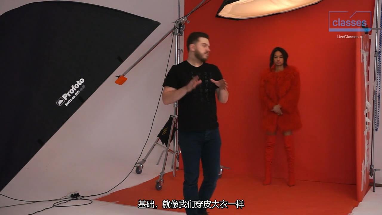 摄影教程_Liveclasses -Alexander Talyuka掌握红色时尚创意概念摄影-中文字幕 摄影教程 _预览图11
