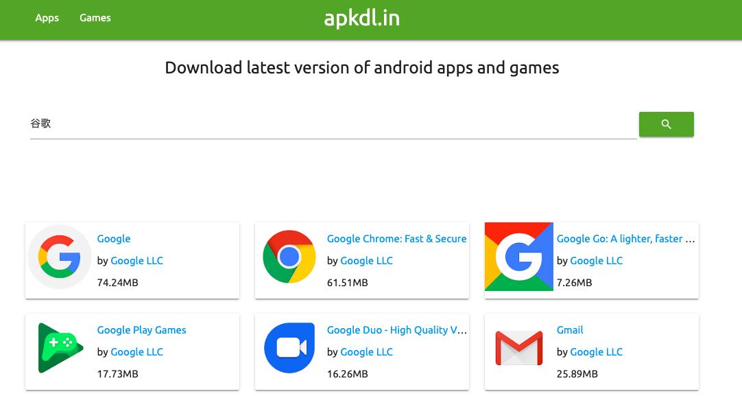 国内加速下载谷歌应用商店