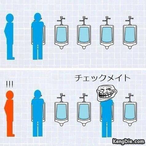 有时候男生上厕所也可以这样犯贱一下