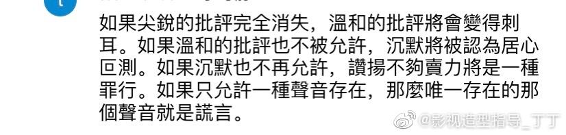 公主日记京广隧道❤️每一辆车里都...美女