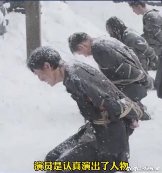 影视资讯《悬崖之上》雷佳音和队友被处决那场戏...