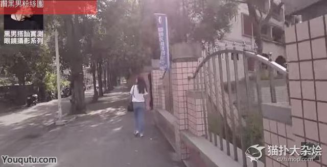 史上最强搭讪:12秒要到街头美女联系方式