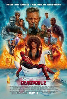 死侍2 Deadpool 2