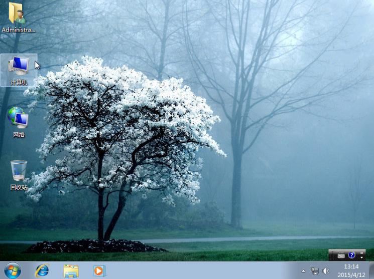 win7 【无约而来】Windows 7 With SP1 纯净增强版