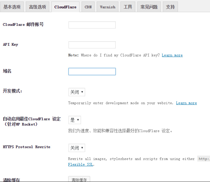 Wp插件   好用的WordPress静态缓存插件-WP-ROCKET加速优化插件【已汉化】