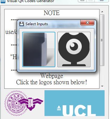 电脑软件  个性二维码生成器-VisualQRC 生成有趣的二维码