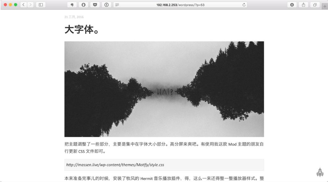 WP主题  【免费主题】简洁文字主题-Motify Mod 主题公开提供