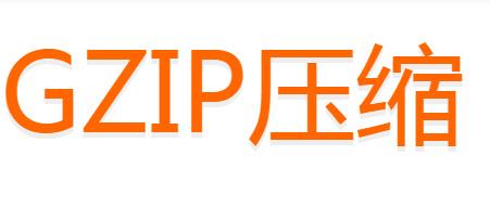 WP技巧 代码·功能  DirectAdmin(DA)面板开启网页GZIP压缩