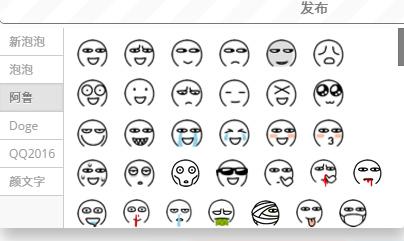 WP技巧  删除多说多余的自带表情